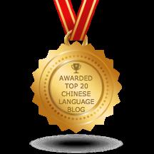 Chinese Language Blogs