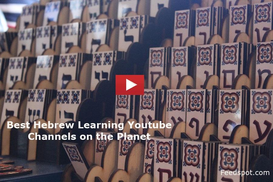 Hebrew Learning Youtube Channels